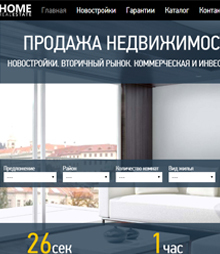 Home Real Estate landing page